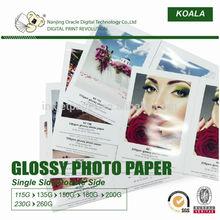 Koala Inkjet glossy photo paper, matte inkjet card paper, RC photo paper