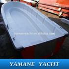 cheap working life fishing grp boat SG590
