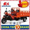 2015 OEM customise Hydraulic tipper 250cc three wheel motor bicycles with Gasoline Engine