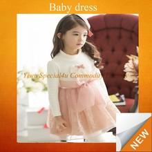 แบรนด์ออกแบบใหม่เกาหลีเด็กสวมใส่ในฤดูใบไม้ผลิsfubd- 054