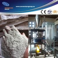 PE PP PVC LLDPE plastic pulverizer/grinding machine/milling machine
