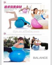 2015 hot sales Winmax brand 65cm PVC body building yoga ball wholesale