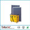 Energy saving high power wind solar hybrid power supply system