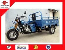 Three wheeler motorcycle/three wheel cargo bike/three wheel trike for sale