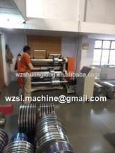 150108SLFQ-L 2015 High Speed plastic film separate slitting machine