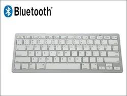 Wireless flexible keyboard bluetooth 3.0 shenzhen keyboard KB450 for 98/2000/ME/XP/MAC OS 10.6, IPHONE(IPAD)