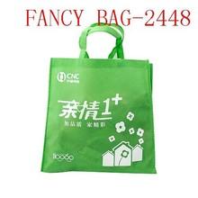 2015 popular non-woven grocery bag green
