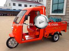 passenger electric auto rickshaw tuk tuk/ three wheel motorcycle/passenger tricycle