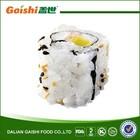 2015 Premium Organic Short grain Rice Japanese Rice Kosher Round Sushi China Bulk Rice Manufacturer Brands from GAISHI