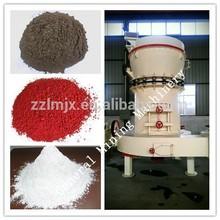 2014 hot sale petroleum coke grinder mill