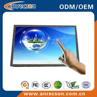 17 inch open frame touch screen monitor for ATM/kiosk/transportation/automatic vending machine/POS/gaming machine