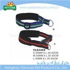 Wholesale High Quality Remote Dog Training Collar