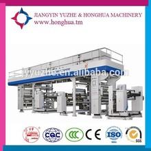 HF-1000 Dry-type industrial laminating equipment