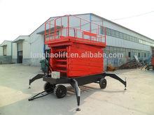 telescopic lift/electric moto 16m mobile scissor lift made in China