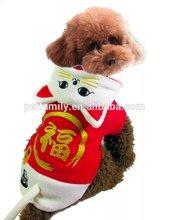 latest design dog clothes cute pet clothing wholesale clothing
