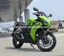 new 125cc motorbike