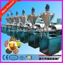 small oil screw press/factory made small oil screw press