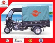 250cc reverse trike/250cc motorcycle trike/3 wheel tricycle