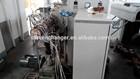 anji polymer melt pump used on stretch film extrusion machine