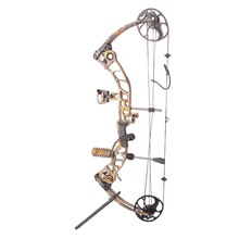 Topoint Archery Compound Bow package T1-CAMO,TP1000 CAMBO,CNC Riser,CNC Cam,15-70lbs ,adjustable,bow hunting