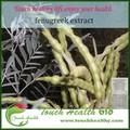 العرض كبسولات الحلبة touchhealthy/ مسحوق الحلبة/ استخراج بذور الحلبة