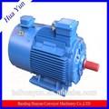 Usado del motor eléctrico para la venta, Voltaje variable de frecuencia variable de tres del motor