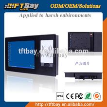 32G SSD Industrial Touchscreen Desktop Computer For Car Park