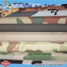 Stock 100% polyester ocean print fabric