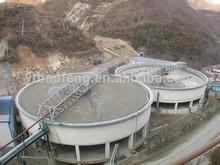 high-efficiency thickener