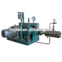 LNG cryogenic liquid nitrogen pump