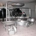 120กิโลกรัมกาแฟคั่วถั่วเครื่อง