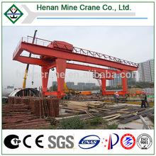 Double Beam Mobile Gantry Crane 50 ton(MG)