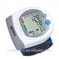 ضغط الدم متر 2015