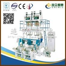 LDPE/HDPE two head plastic film blowing machine