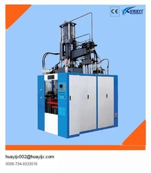 CE Certification Rubber Injection Machine China