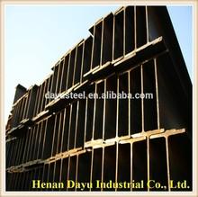 h shape steel beam h beam dimensions