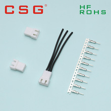 2.5mm pitch single row 3 pin car battery cables and connectors