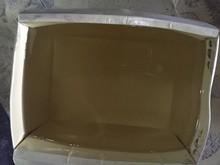 2221-160 best hot melt mastic butyl sealant