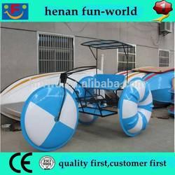 Golden supplier 3 big wheels aqua-cycle water trike for sale