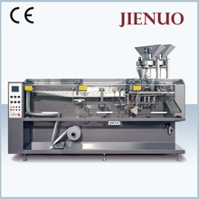 Horizontal film roll price pouch packing machine in india