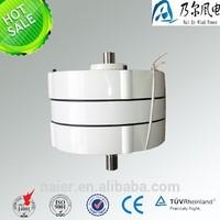 Vertical axis 500w wind permanet turbine generator price in China