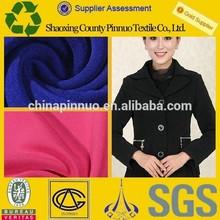 high quality workwear fabric polyester nylon lycra microfiber spandex fabric