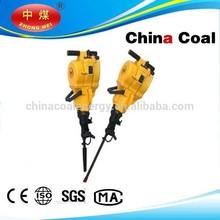 YN27C Air-cooled gasoline power rock drill