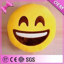Hot selling cute cheap plush emoji pillows