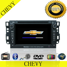 Double Din Touch Screen Car GPS Navigation System for Chevrolet Captiva
