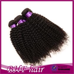 18'' 20'' 22''Human Hair Extension Weft 100% Brazilian virign hair kinky curly hair, double drawn,strong weft