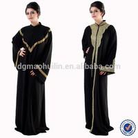 Ladies Kaftan Pakistani Design Loose and Fitting Kaftan Indonesia