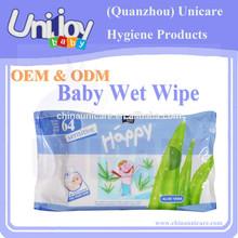 Multi-purpose unique design individual wet wipes packing