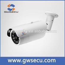 Waterproof IR Small CCTV bullet night vision network home security camera