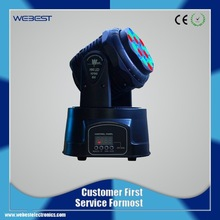 Moving head led flexible beam wash 50w equipment